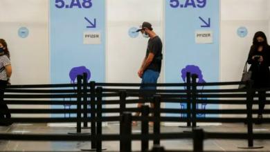 """Photo of Israelíes que recibieron la tercera dosis de """"refuerzo"""", """"tienen COVID"""" y están hospitalizados"""