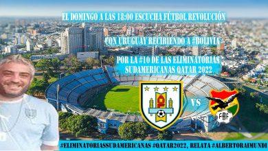 Photo of DOMINGO 05/09/2021 A LAS 18 URUGUAY vs Bolivia 8° (6°) #Eliminatorias #Qatar2022 POR CIRIA Y LA RED