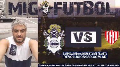 Photo of GIMNASIA 1 Union 0 / 11° #GARCHAprofesional #2021 #afaNA EN EL BOSQUE (18/09/2021)